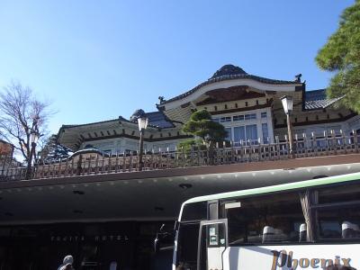 富士屋ホテルのビーフカレーを食す!