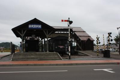 北海道旅行記2009年夏⑥湧別・佐呂間編