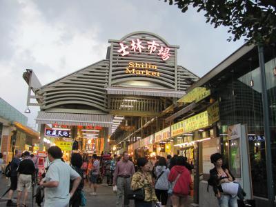 台北、歩いて、食って、揉まれて