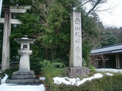 マイカーで行く 金沢家族旅行 鶴来「日本酒」と「白山比神社」