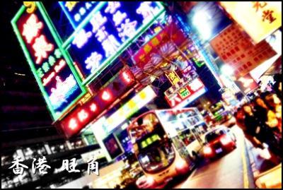 【香港街歩き Vol.1】 Hong Kong Style! 古くから発展してきた旺角&上環エリアを歩く