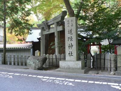 日本の旅 関西を歩く 大阪府貝塚市の奥水間温泉周辺