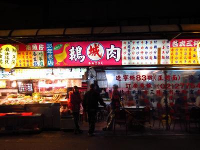 春節後台湾5★有一種精神叫蕭敬騰台北演唱会とちいさーな遼寧街夜市