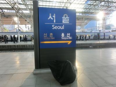 韓国初輪行旅<前半・ソウルから清州へ>