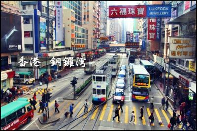 【香港街歩き Vol.2】 地上393mから眺める香港も、地上3mから感じる香港も、光を放つ香港も、、