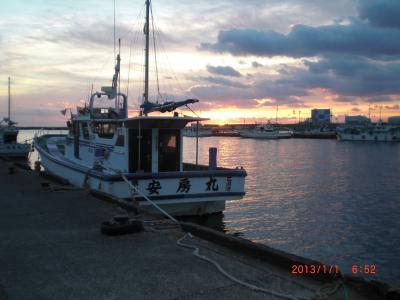 安房丸釣日記2013-1