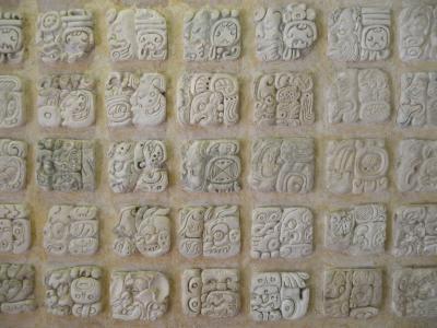 2012年マヤ文明への旅 その6 パレンケ遺跡博物館&パレンケの町~国境越え