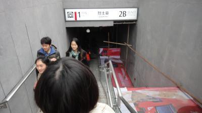 中国共産党 烈士たちの現在