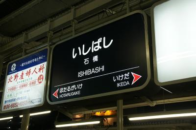 関西散歩記~2012 大阪・池田市内編~