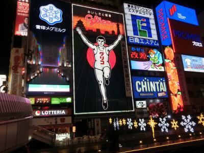大阪で年越し・元旦からUSJで遊んじゃおー