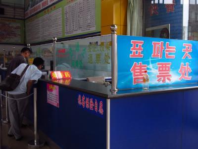 朝鮮国境探訪1★延吉★目指せ長白山!上海から飛行機で延吉、延吉からバスで白河へ
