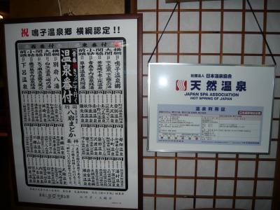 2011.09のんびり東北の旅(宮城編)