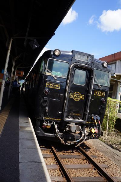 2012年家族旅行 鉄道にのる旅in九州② 鹿児島編