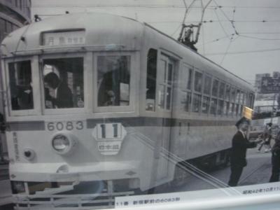 647 「新宿歴史博物館」東京都新宿区三栄町22