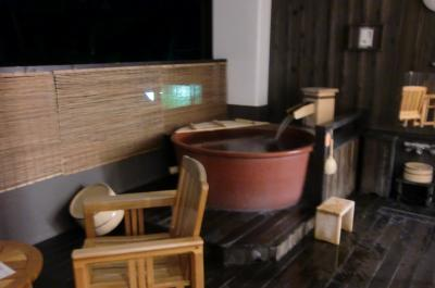 丹波の山並みに囲まれた亀岡・湯の花温泉で温泉三昧