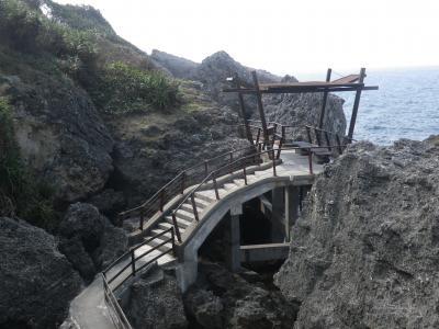 台湾 「行った所・見た所」 小琉球 ① (鳥鬼洞・復育涼亭・山猪溝)