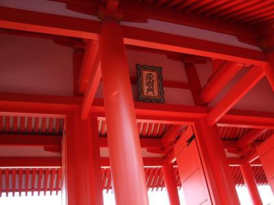 京都御所&神戸に6時間滞在。