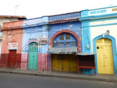 カラフルな街並みのグラナダ 中米7カ国を一気に回る旅行