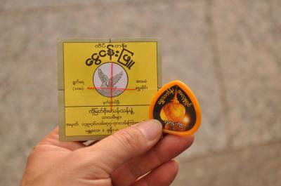 年末年始ミャンマー&カンボジア(4-3):ヤンゴン&チャイティーヨー編