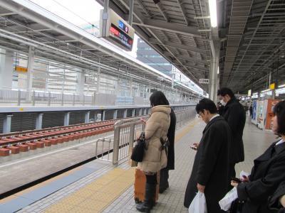新大阪駅新幹線ホーム新設と新幹線N700(N700Advanced)を見る