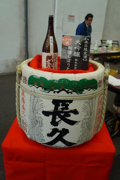 2013和歌山県海南市『日本酒を楽しむ会』酒蔵中野BC