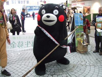 ≪国内ぷち逃走7≫→熊本…1日目熊本
