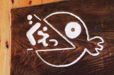和歌山県・クエを食べる旅(その2/2)★クエフルコースと…なぜか徳島ラーメン