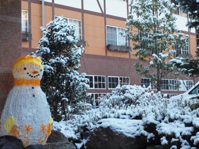 年末年始の伊豆・箱根旅行 平日9800円 休前日12800円 うたゆの宿箱根の2泊目 2013年1月