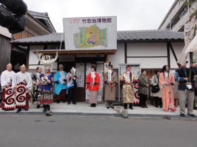 竹取翁博物館開館一周年記念② かぐや姫時代行列