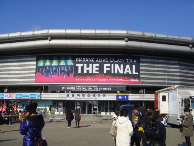 2013冬 コンサートとショッピングとグルメと ☆3日目☆