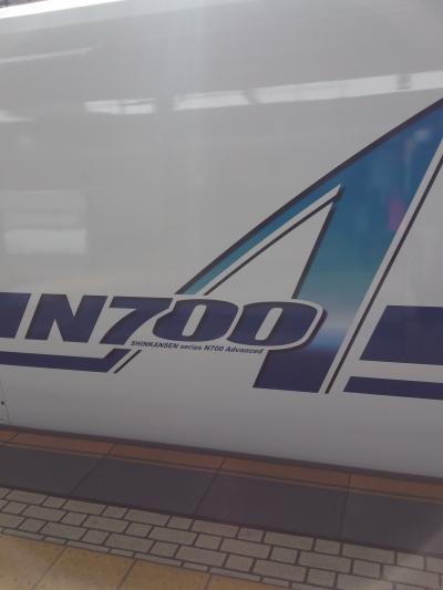 N700Aカモノハシ新幹線が遂にデビュー