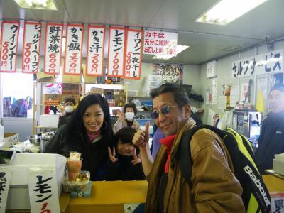 2013 如月 八景島ちょいブラ編(焼き牡蠣)