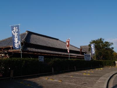 鎌倉山らい亭(鎌倉市鎌倉山3)