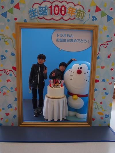 藤子F不二雄ミュージアム