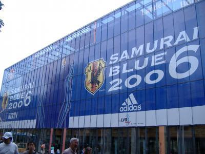 2006ワールドカップドイツ大会