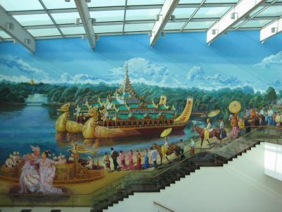 ミャンマー旅行-帰国の日-