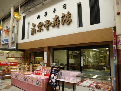 大阪の十三は、おしゃれな街でございました