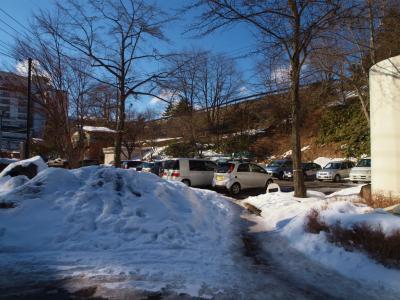 雪が見たくて 草津の街へー4 西の河原園地から大滝の湯