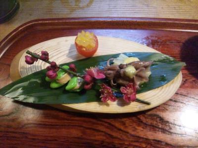 3月の松の料理 1