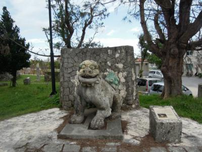 沖縄旅2012年11月2回目 3日目