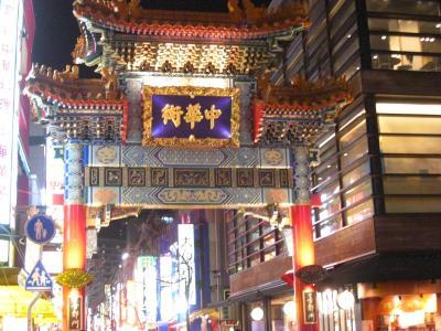 横浜中華街満喫旅 今回のミッションはB級グルメ