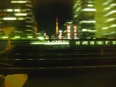 もうすぐ春…東京♪新宿を満喫