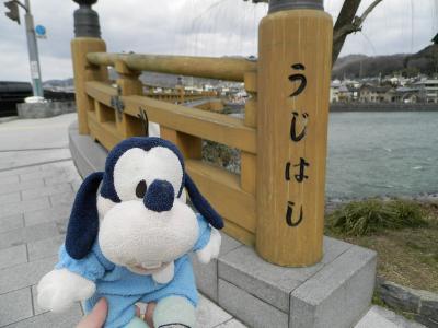 グーちゃん、厳冬の京都へ行く!(宇治の平等院にがっかり・・・。編)