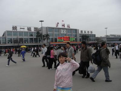 娘と一緒に、香港・マカオ・広州、3都市周遊の旅~広州編①~