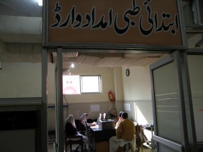 PAKISTAN 5 城壁内旧市街の東西道 完歩の喜びつかの間 病院へ Lahore