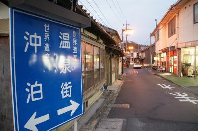 島根旅行記~2012 大田市内編~その1