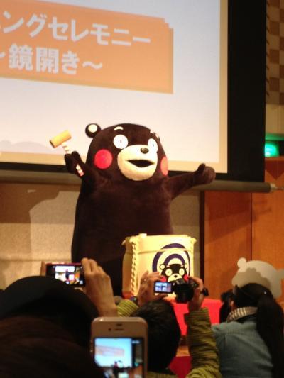 2013.1 ☆くまモンファン感謝祭 in TOKYO☆
