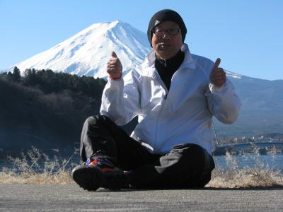 てらぴ~の河口湖散策と富士山アルバム旅行