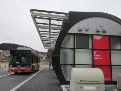 """楽しい乗り物に乗ろう! 「JR気仙沼線 """"BRT""""(バス高速輸送システム)」   ~南三陸・宮城~"""