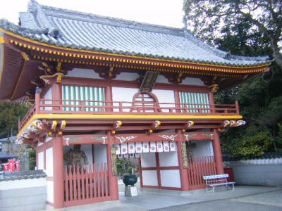 徳島の旅③ 四国88ヵ所霊場 第二番札所 極楽寺